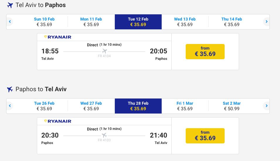 איך מוצאים טיסות זולות קונקשן לואו קוסט