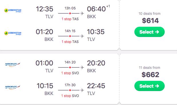 טיסות זולות לבנגקוק טיסות זולות לתאילנד