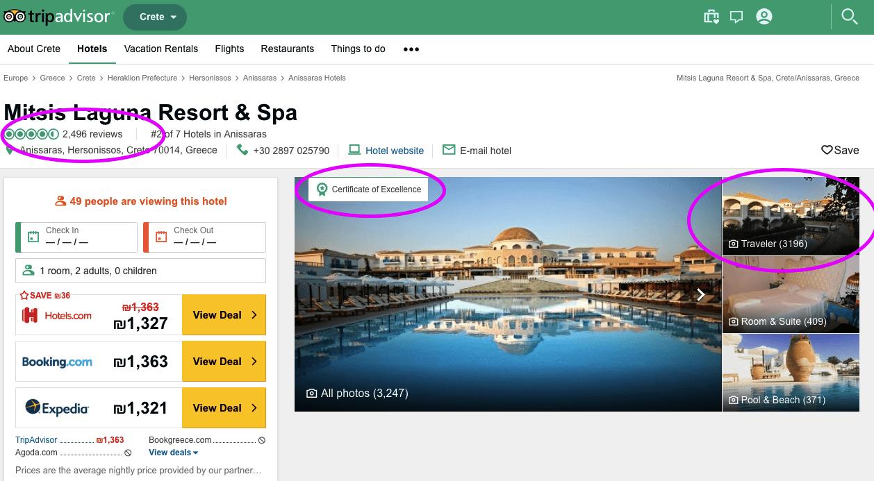 איך בוחרים מלון בטריפ אדוויזר