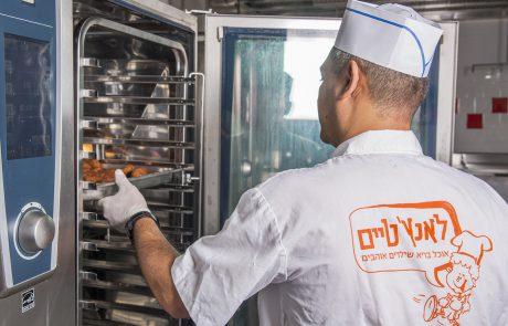 חברת לאנץ' טיים משקיעה 5 מיליון ₪ בהרחבת מפעל המזון המספק מנות אוכל טרי ובריא למערכת החינוך